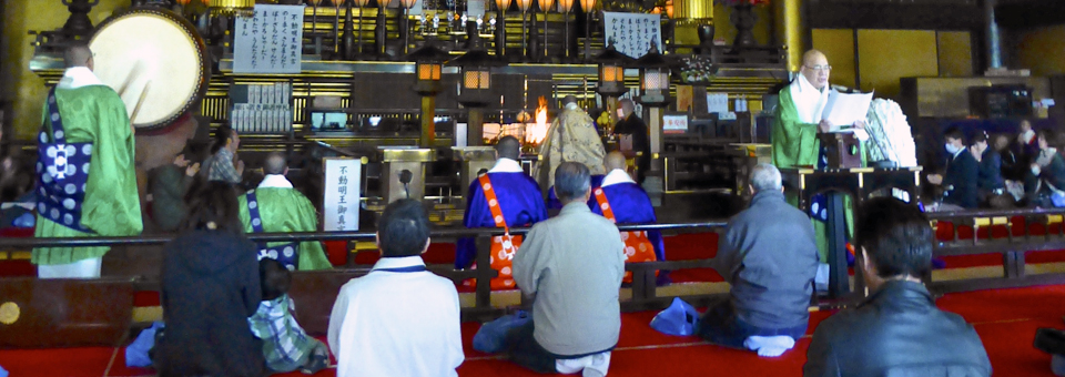 Naritasan Shinshoji ceremony