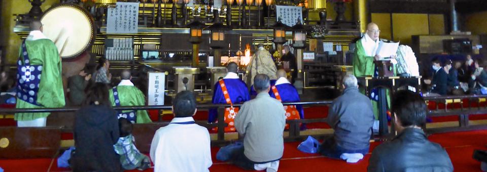 Naritasan Shinshoji ceremony