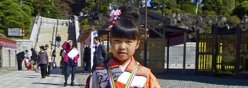 Naritasan Shinshoji Shichi-go-san (Seven-Five-Three) Festival