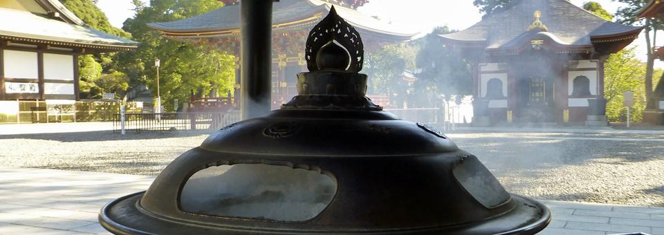 Naritasan Shinshoji incense