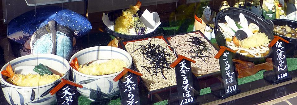 food display, Omotosando Road, Chiba