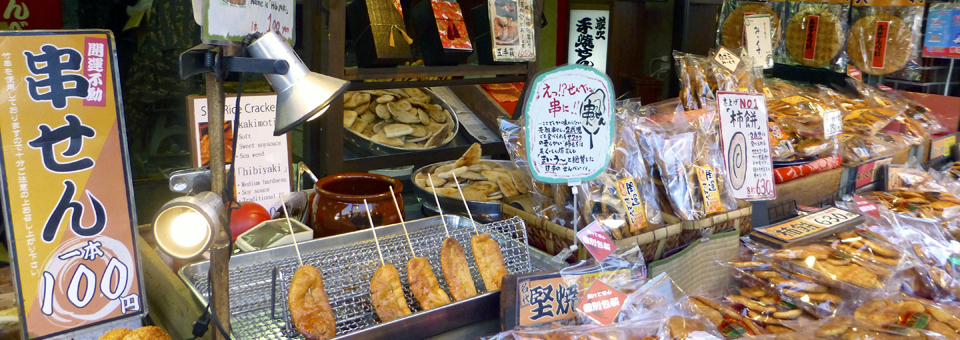 rice crackers, Omotosando Road