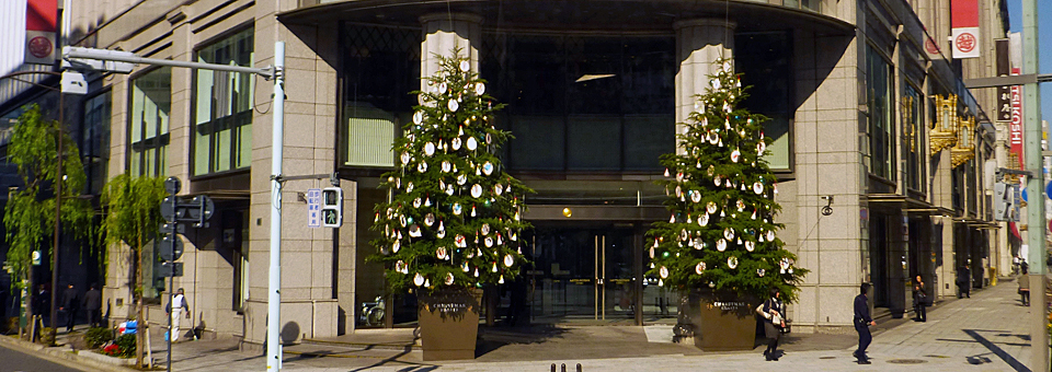 Christmas trees outside Mitsukoshi Department Store
