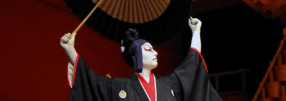 kabuki stage Edo-Tokyo Museum
