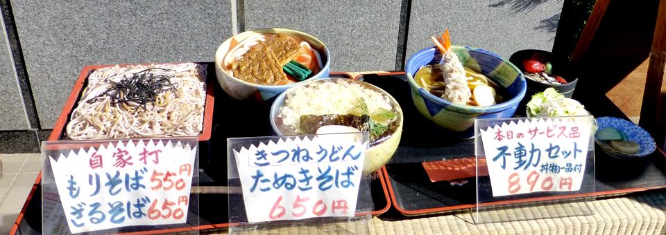 Omotesando Road plastic food display