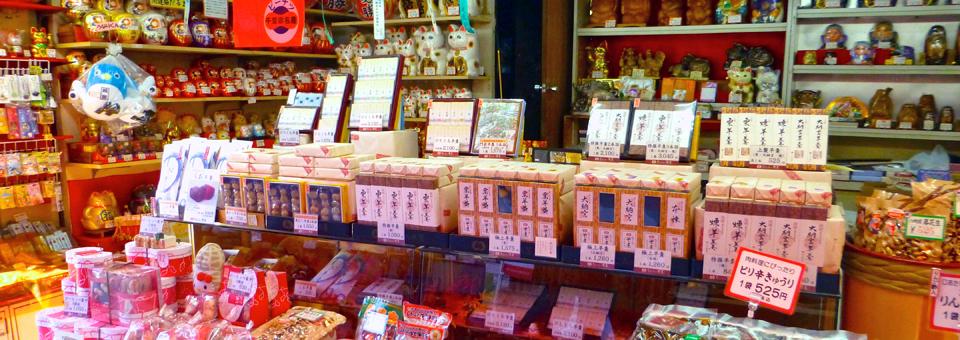 Omotesando Road shop