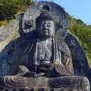 Mt. Nokogiri aerial ropeway and the Buddhist temple Nihonji