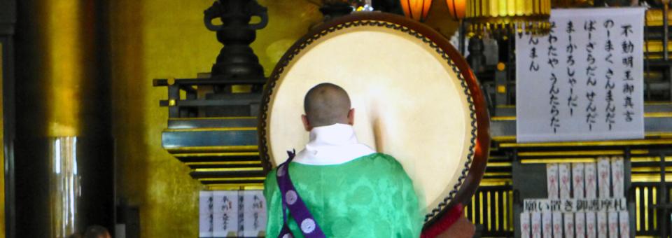 Naritasan Shinshoji drummer