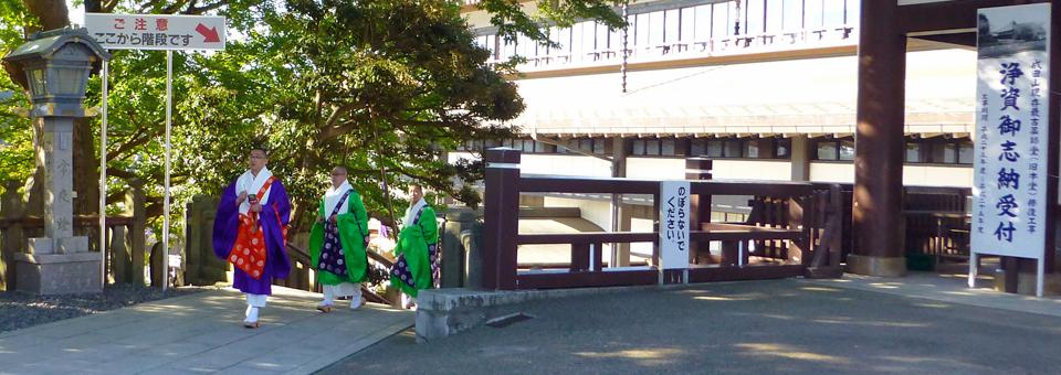 Naritasan Shinshoji monk procession