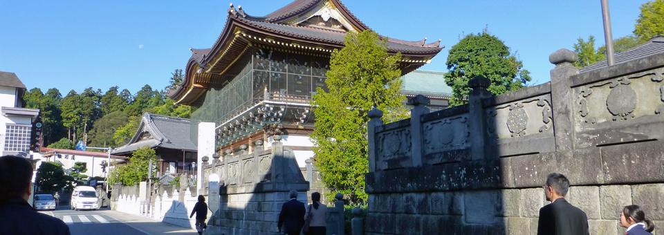 Naritasan Shinshoji wall
