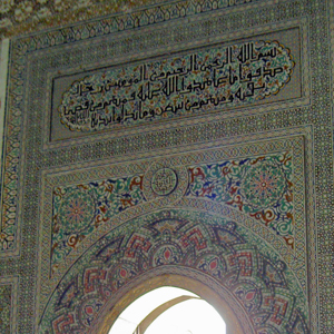 intricate tile work in the interior of Mausoleum of King Mohammed V, Rabat, Morocco