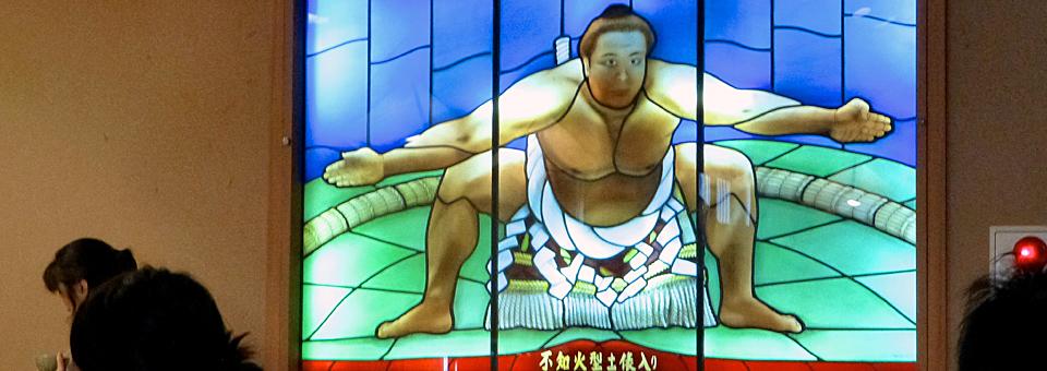 sumo wrestler, Kappo Yoshiba