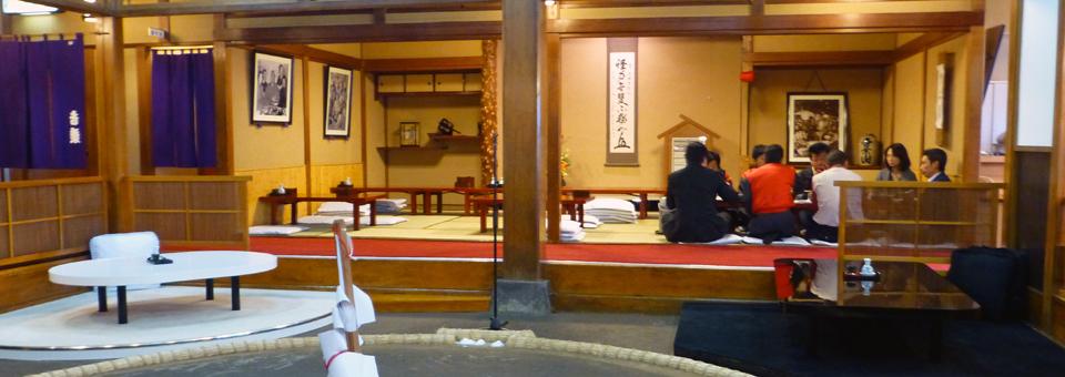 Kappo Yoshiba, sumo-wrestler Yokozuna Yoshibayama's original sumo stable (house) Ryogoku