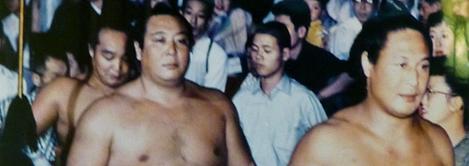 sumo wrestler Yokozuna Yoshibayama