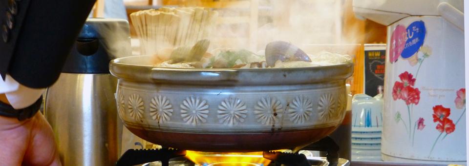 hot pot at Banya, in the fishing village, Awa-gun
