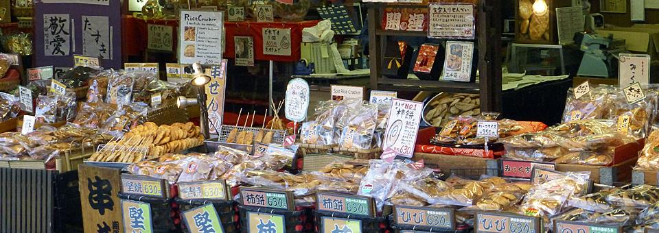 rice crackers, Omotosando Road, Chiba