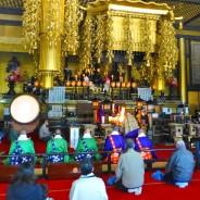 Naritasan Shinshoji  Temple and Omotesando Road, Chiba, Japan