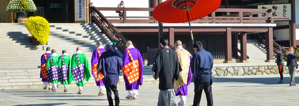 procession of Buddhist monks, Chiba