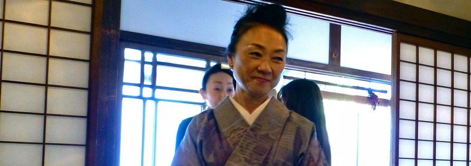 Akiko Ishibashi, Chrysanthemum Restaurant, Omotesando Road, Chiba