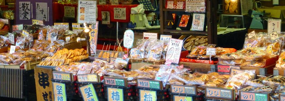 rice cakes shop, Omotesando Road, Chiba