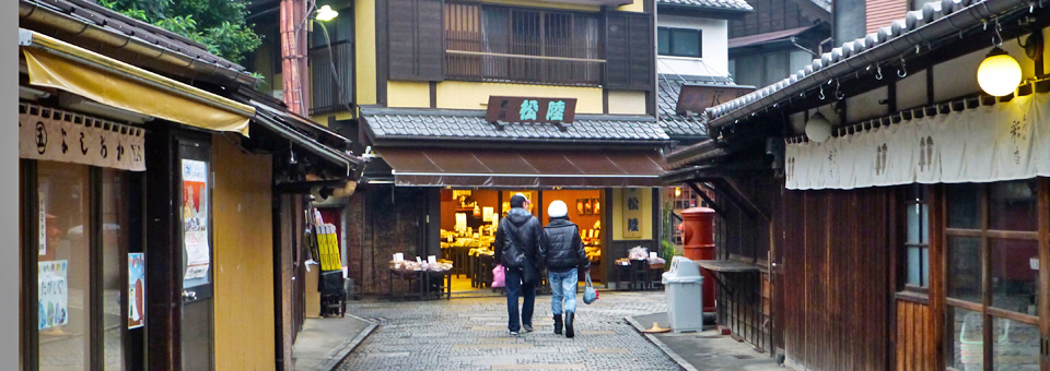 "Candy Alley in Kawagoe, the castle town known as ""Little Edo"""
