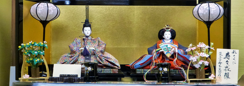 "Hina (emperor and empress) dolls in Suzuki Ningyo Showroom in Iwatsuki, ""Doll Town"""