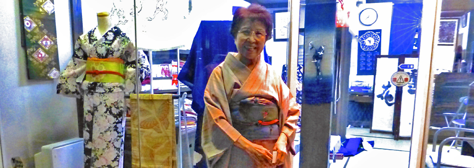 Keiko Ochi, owner of Sakaeya, a kimono shop in Saitama