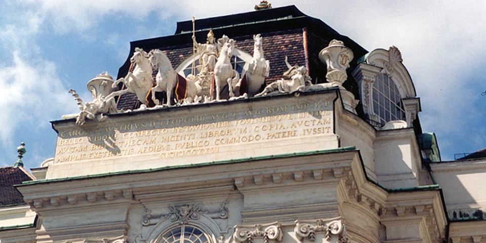 library detail, Vienna, Austria