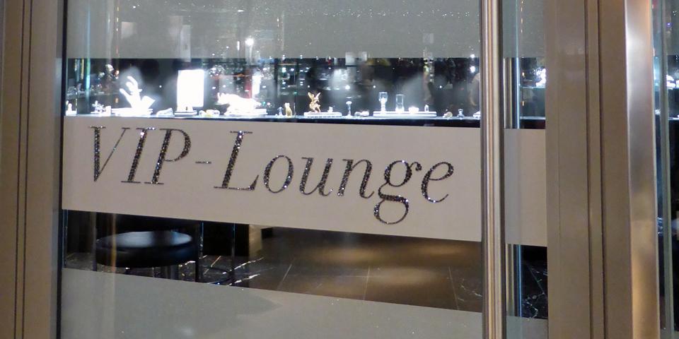 VIP Lounge, Swarovski Crystal Worlds, Wattens, Austria