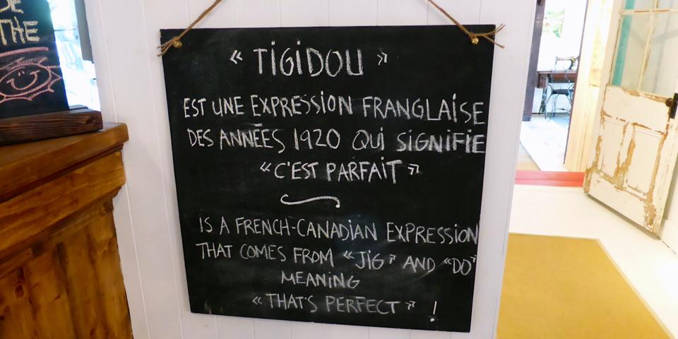 Confiturerie Tigidou, Île d'Orleans