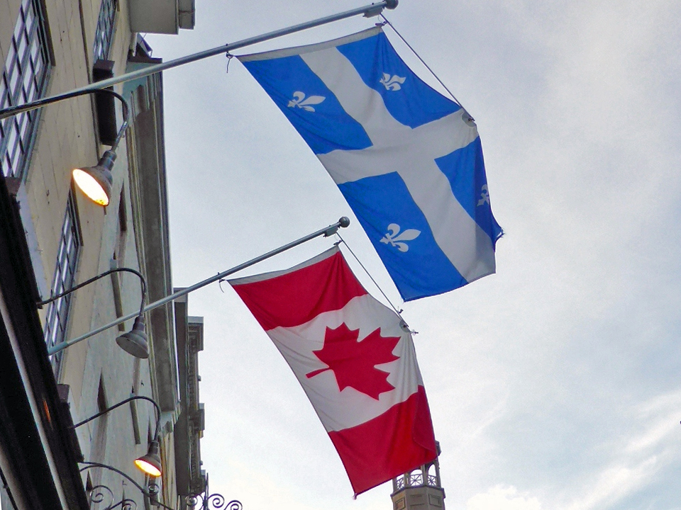 flags of Canada and Quebec, Quebec City