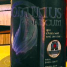 Dominus Vobiscum Lupulus beer, Mouton Noir, Charlevoix, Quebec, Canada
