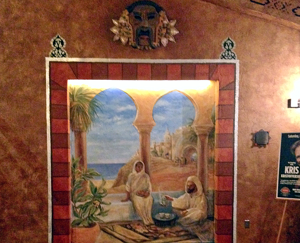 lobby mural, Garde Arts Center, New London, Connecticut