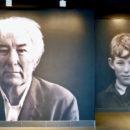 Northern Ireland: Seamus Heaney HomePlace