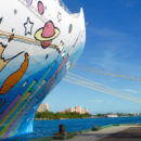 NCL's Breakaway: Florida and the Bahamas cruise from New York