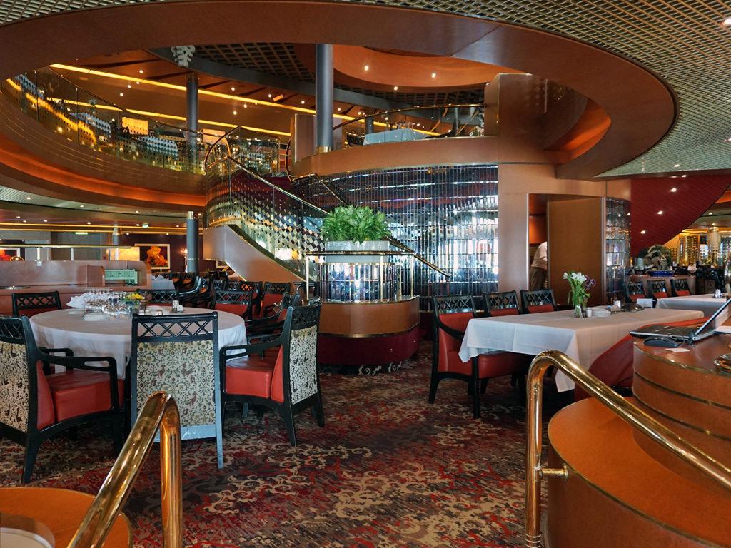 The Dining Room, Eurodam