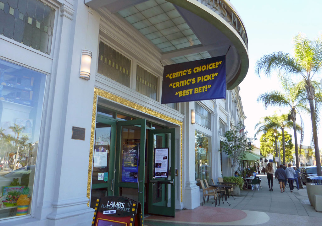 Theater, downtown Coronado, San Diego, California