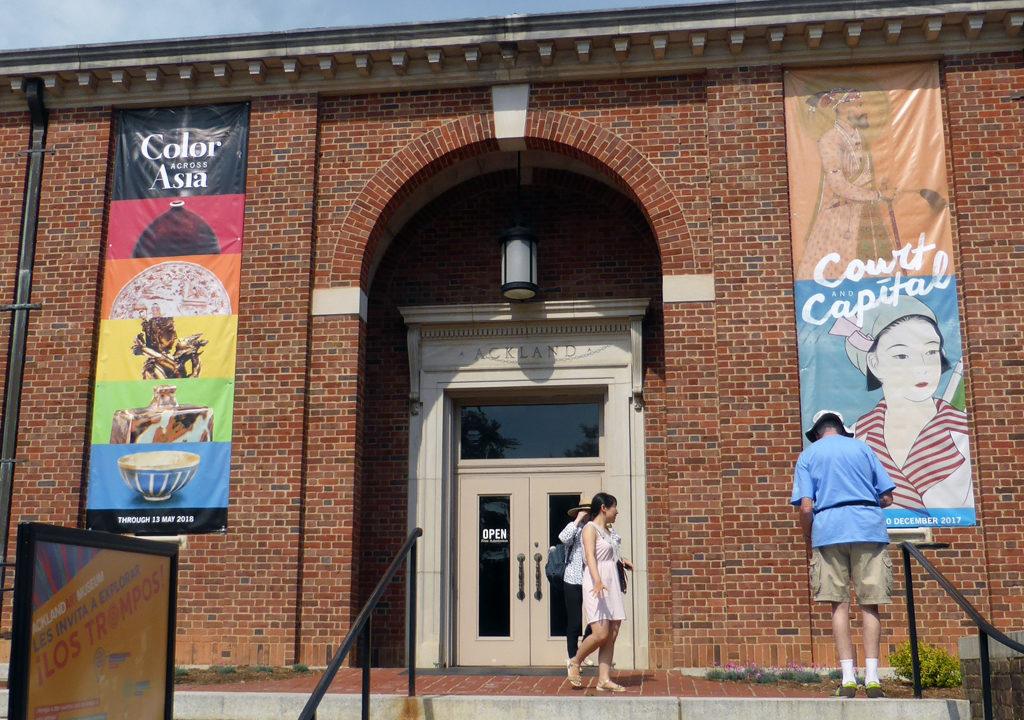 Ackland Art Museum, Chapel Hill, NC
