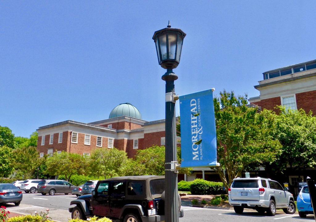 Morehead Planetarium, Chapel Hill, NC